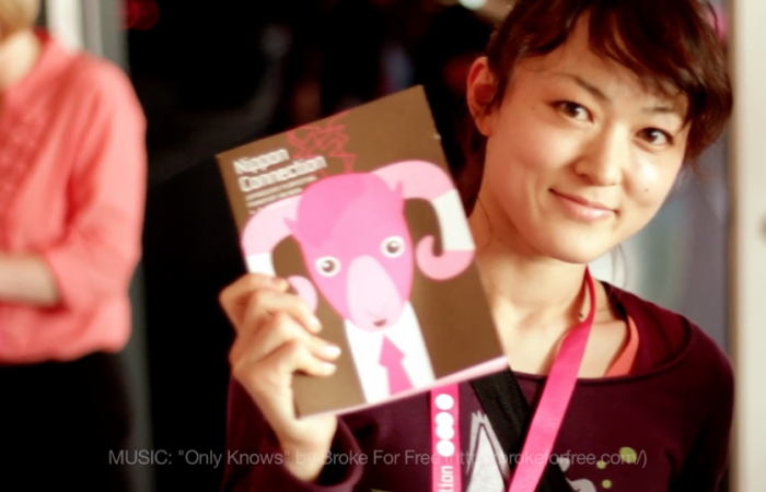 Beitragsbild-NipponConnection_Filmfestival2013